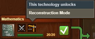Reconstruction mode16.png